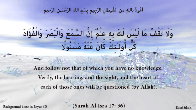 Ayah Graphics  - Page 2 165