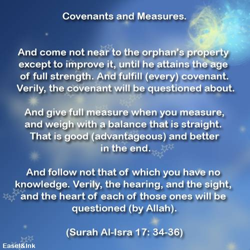 Ayah Graphics - English Translations 002