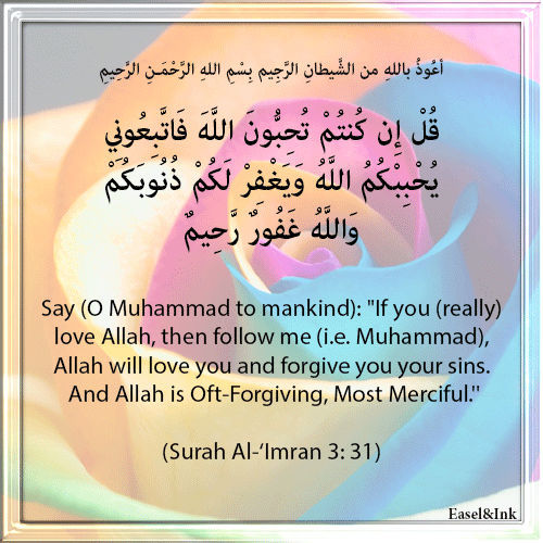 Ayah Graphics - Page 5 078