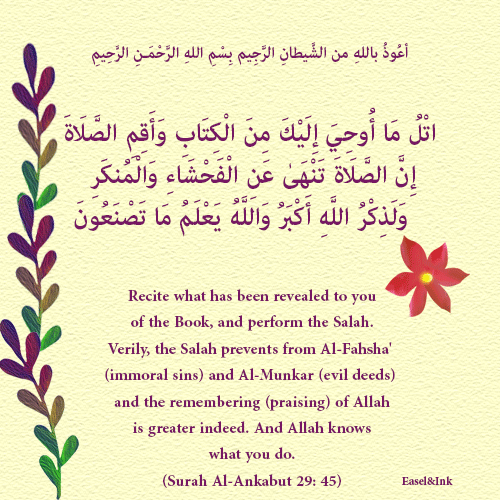 Ayah Graphics  - Page 2 082