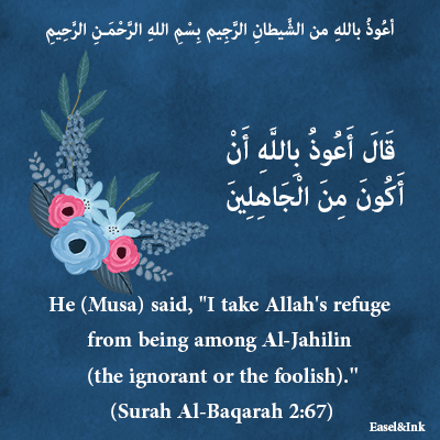 Ayah Graphics  - Page 2 092