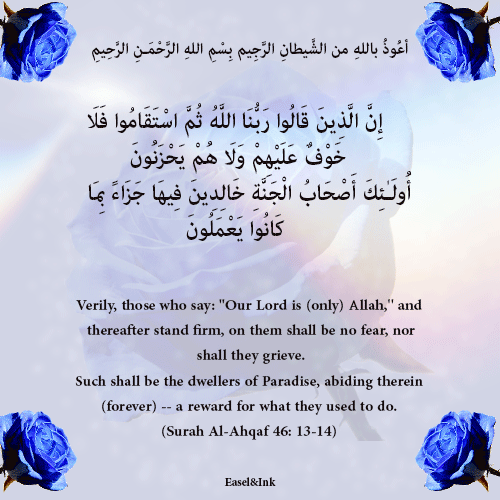 Ayah Graphics  - Page 2 093