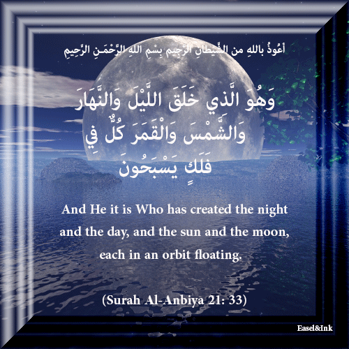 Ayah Graphics  - Page 2 101
