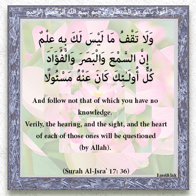 Ayah Graphics - Page 6 104
