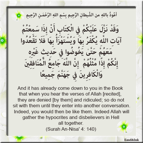 Ayah Graphics  - Page 2 83