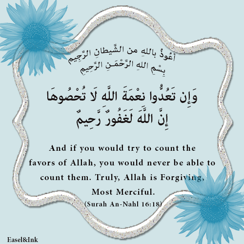 Ayah Graphics  - Page 2 85