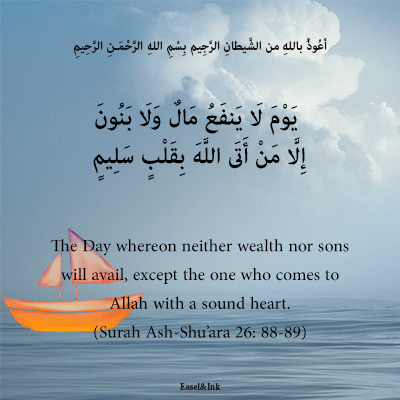 Ayah Graphics  - Page 2 86