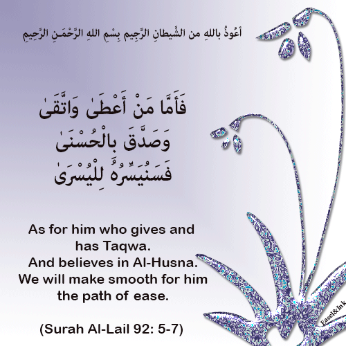 Ayah Graphics  - Page 2 87