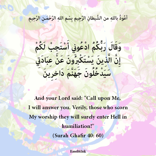 Ayah Graphics  - Page 2 90