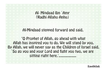 Al-Miqdaad Ibn `Amr  Almiqdaad