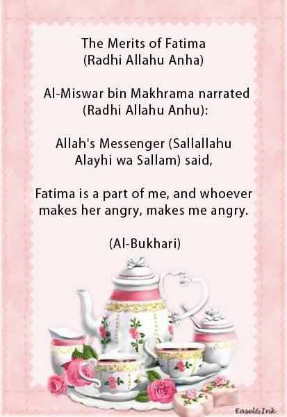 Fatimah bint Muhammad Fatimara2
