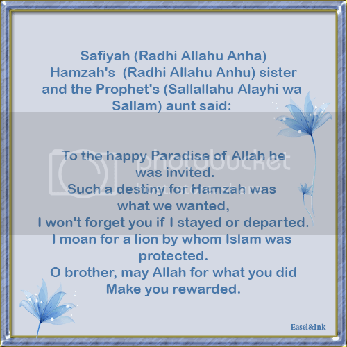 Hamzah Ibn `Abd Al-Muttalib  Hamzahra