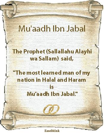 Sahabi Muaadhibnjabal