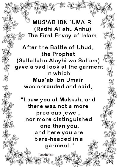 Sahabi Musab