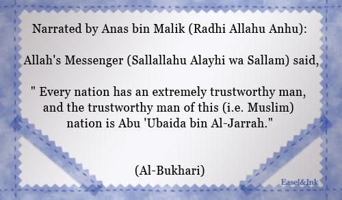 Sahabi Ubaidaljarrah