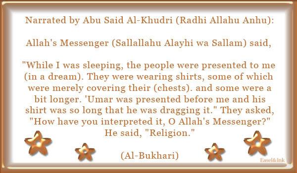Sahabi Umar