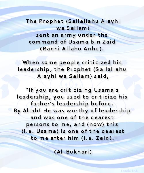 Usaamah ibn Zaid Usamabinzaid