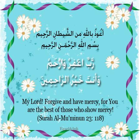Duas from the Qur'an Duas23a118