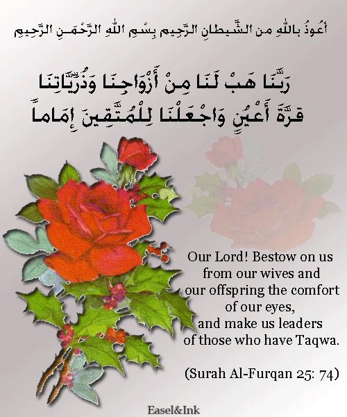 Duas from the Qur'an Duas25a74