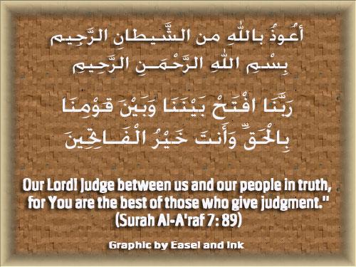 Duas from the Qur'an Duas7a89