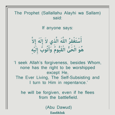 Duas from the Sunnah - Page 3 Astaghfir