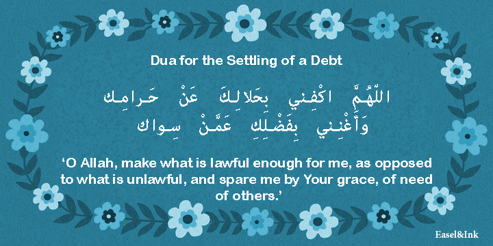 Duas from the Sunnah - Page 3 Debt