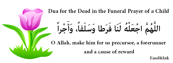 Supplication for the Dead in the Funeral Prayers Dua-funeral6
