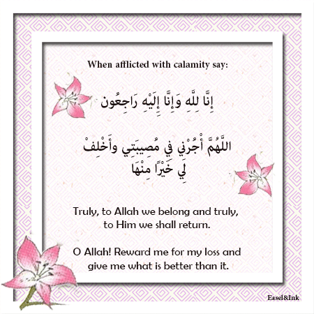 Duas from the Sunnah - Page 3 Dua4calamity