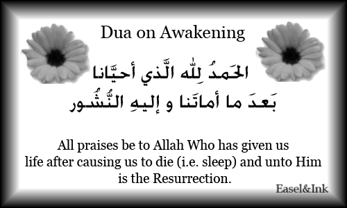 Going to bed and on Awakening Duaawake