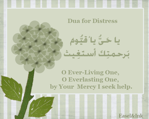 Duas from the Sunnah - Page 2 Duadistress-1