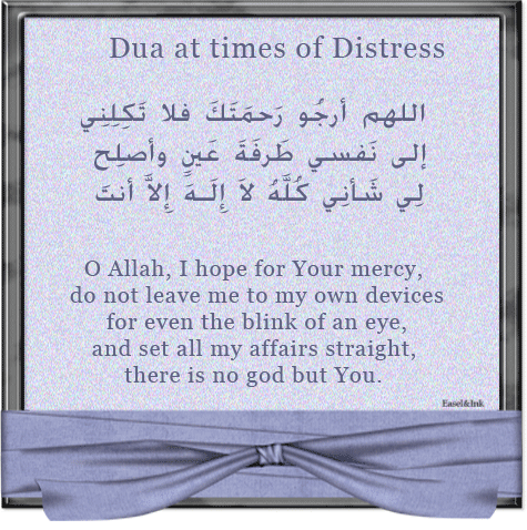 Duas from the Sunnah - Page 2 Duadistress3