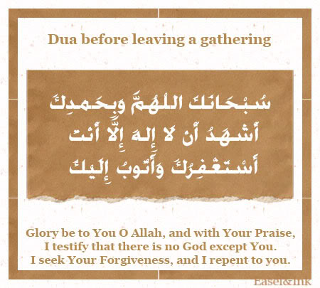 Duas from the Sunnah - Page 2 Duagathering