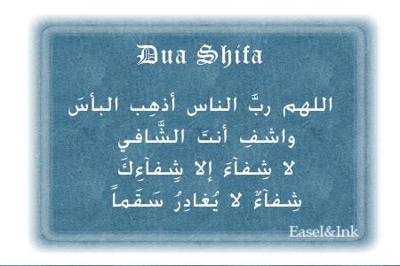 The Three different Kinds of Shirk Duashifa