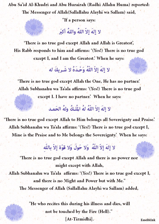 Dua for the Sick Duasick