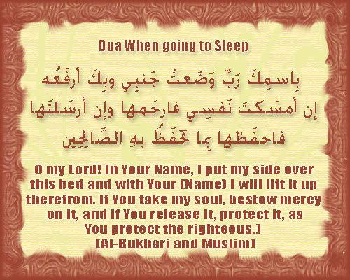 Duas from the Sunnah Duasleep2