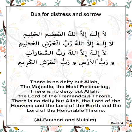 Duas from the Sunnah - Page 3 Duaworry1