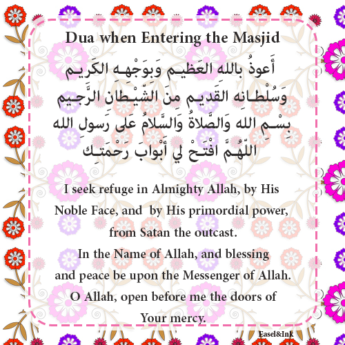 Duas from the Sunnah - Page 3 Enteringmasjid