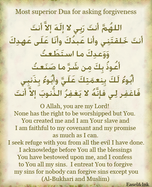 Duas from the Sunnah Mostsuperior
