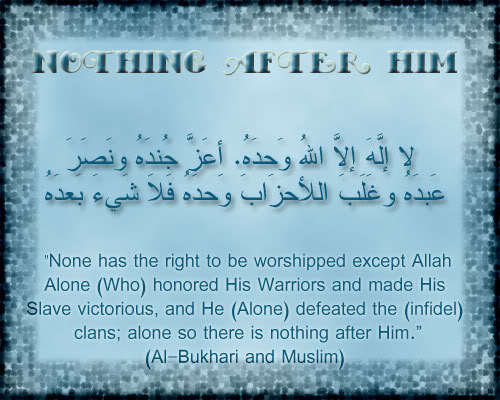 Duas from the Sunnah Nothingafterhim