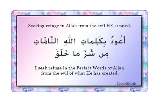 Duas from the Sunnah - Page 2 Refugefromcreated
