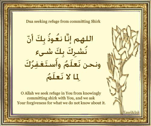 Dua seeking refuge from committing Shirk Refugeshirk