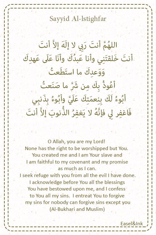 The Most Excellent Manner of Seeking Forgiveness Sayyid-alistighfar
