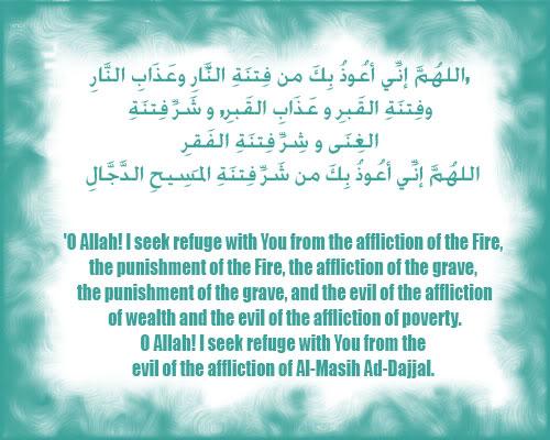 Duas from the Sunnah Seekingrefuge01