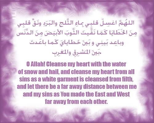 Duas from the Sunnah Seekingrefuge02