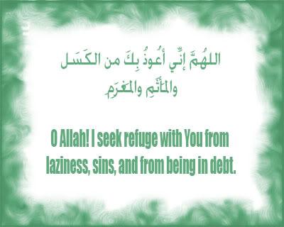 Duas from the Sunnah Seekingrefuge03