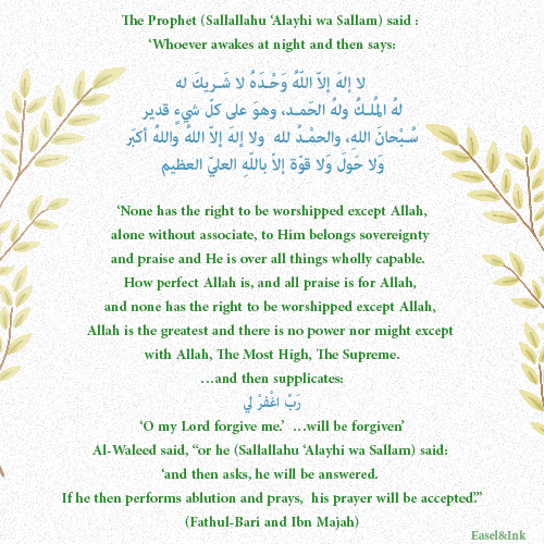 Duas from the Sunnah - Page 3 Uponawaking