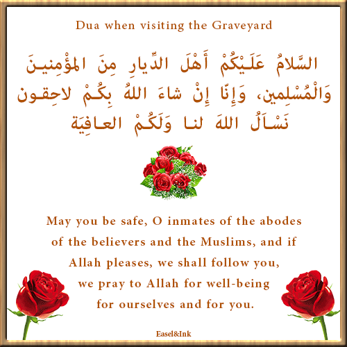 Duas from the Sunnah - Page 3 Visitinggraves