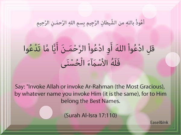 Name & Attributes of Allah  S17a110