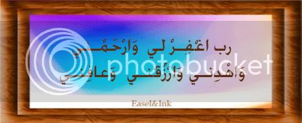Lesson Ten - The Sunan Elements of Prayer Rabfir2