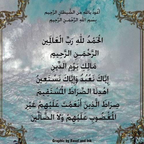 Surah Al-Fatihah (001) Sur01impless